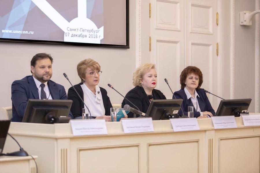 Международная конференция «Технологическое предпринимательство  молодежи – драйвер устойчивого развития России»