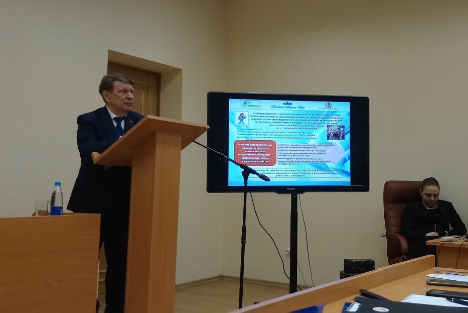 Международный научно-практический семинар «Качество жизни: междисциплинарный подход»