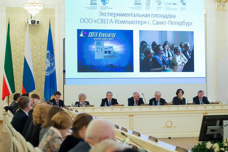 IV Всероссийский конгресс кафедр ЮНЕСКО