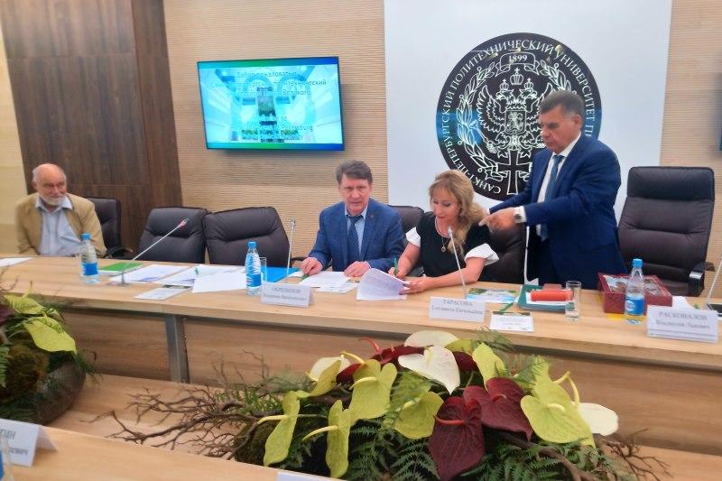 Петербургский международный экономический форум в СПБПУ: круглый стол кафедры ЮНЕСКО